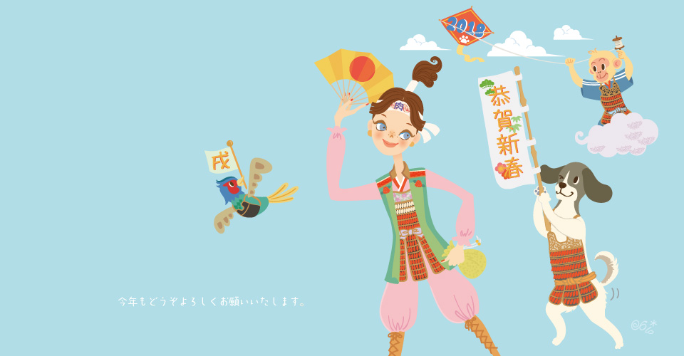 illustrator shiori